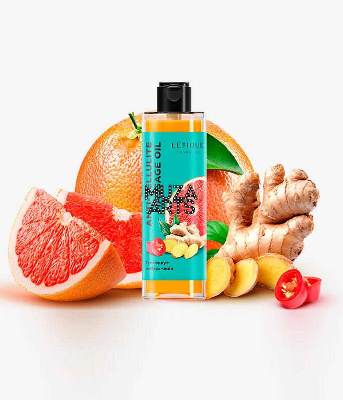 Антицеллюлитное масло грейпфрут-имбирь-чили